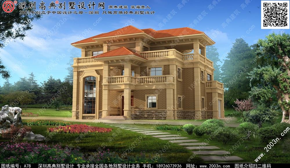优秀豪华别墅设计图首层195平方米房屋设计图图片